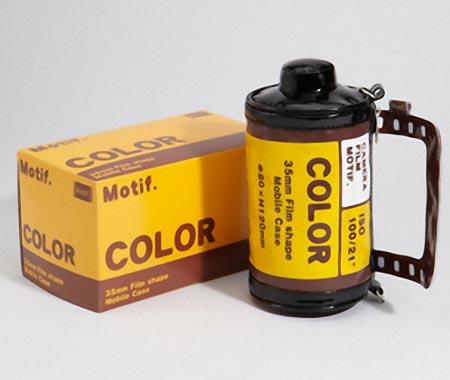 Film Roll Styled Purse