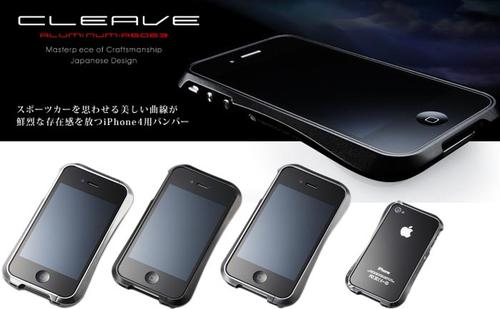 Cleave Aluminum iPhone 4 Bumper