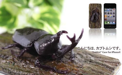 Dokkiri Beetle iPhone 4 Case