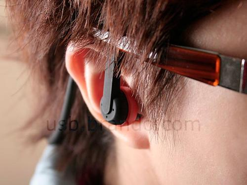 Sporty MP3 Player with Integrated Earphones