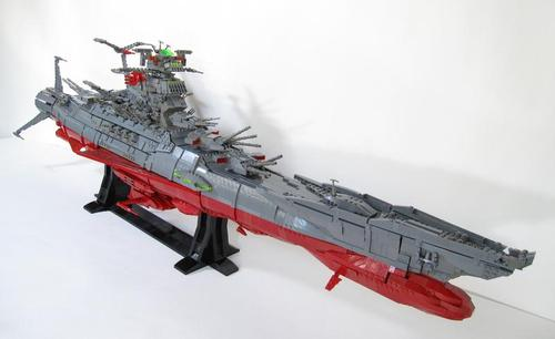 Space Battleship Yamato LEGO Version
