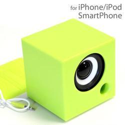 Pomme Cube Portable Speaker