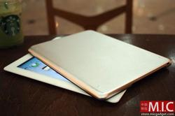 Aluminum Keyboard Case Buddy for iPad 2