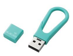 Elecom x nendo Karabiner Type USB Flash Drive