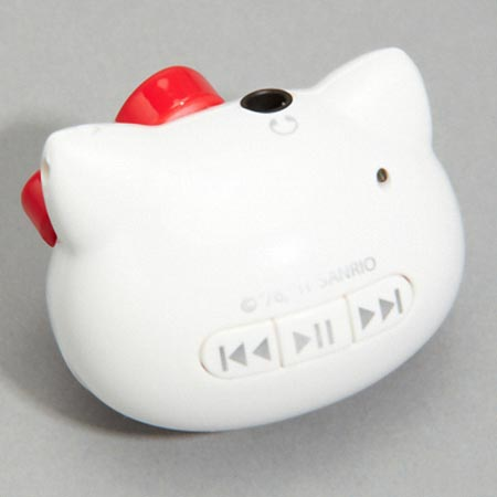 What Are Dts >> Hello Kitty MP3 Player | Gadgetsin