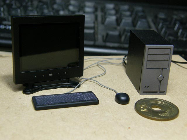 Workable Miniature PC