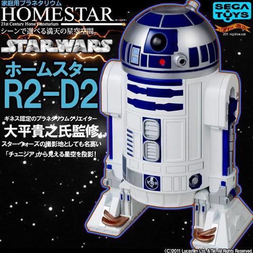 Homestar Star Wars R2-D2 Home Planetarium