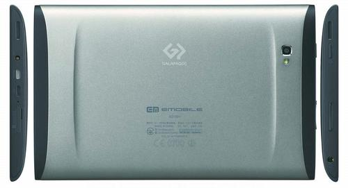 Sharp Galapagos A01SH Android Tablet Unveiled