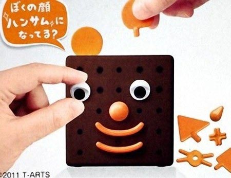 Clockman iD Talking Alarm Clock Wakes You Up in Japanese