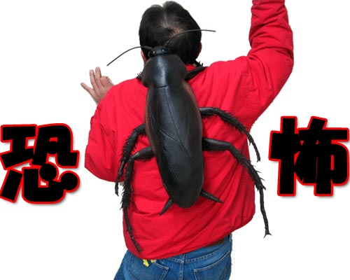 Mega Cockroach Model Not from Fallout Series