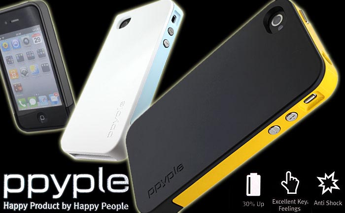 ppyple Active Case AC4 iPhone 4 Case