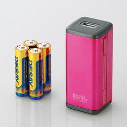 Elecom Portable Battery Charger for iPhone