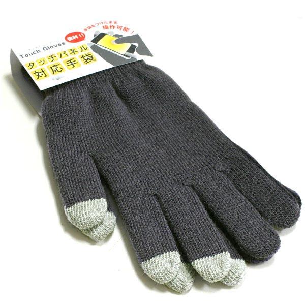 Touch Gloves for Smartphones and Tablets