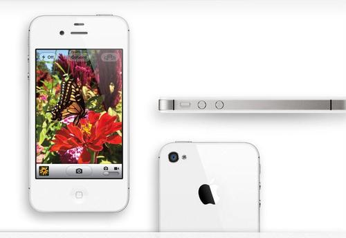 Apple iPhone 4S Announced