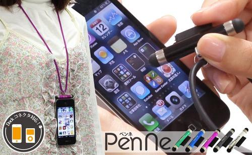 PenNe Mini Stylus with Neck Strap for iPhone and iPod Touch