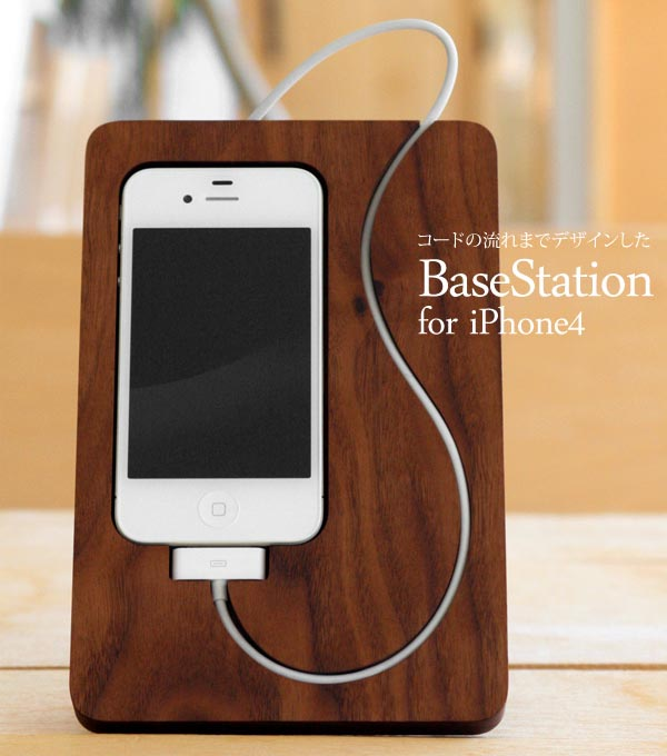 Hacoa basestation wood iphone stand gadgetsin