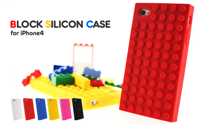 LEGO Brick Styled iPhone 4S Case