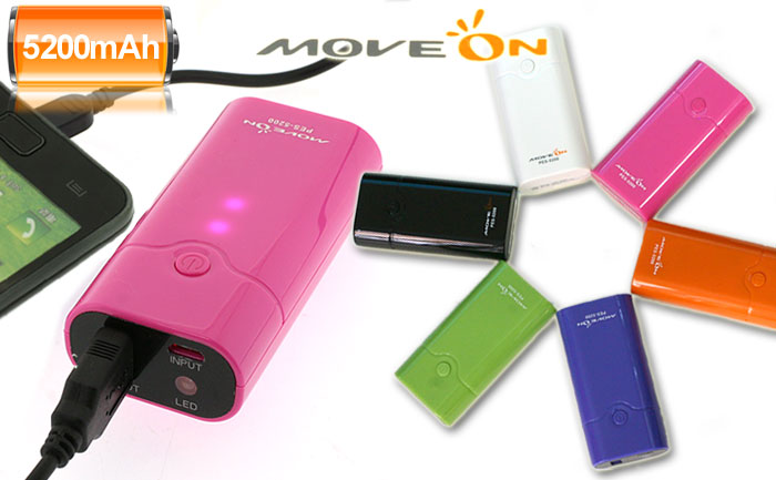 MOVEON Large Capacity Backup Battery for Smartphone