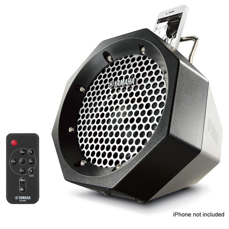 Yamaha Car Speakers