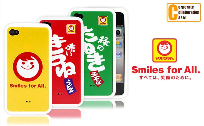 Awesome Japanese Company iPhone 4S Case