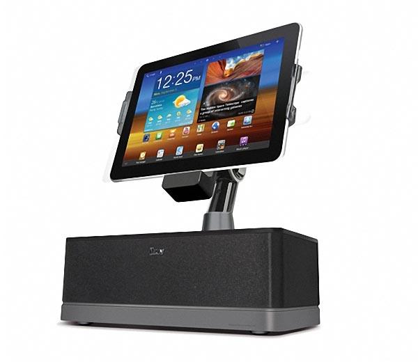 iLuv ArtStation Pro Enhanced Speaker System for Samsung ...
