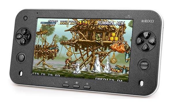 JXD S7100- A Hybrid of Android Tablet and Game Console