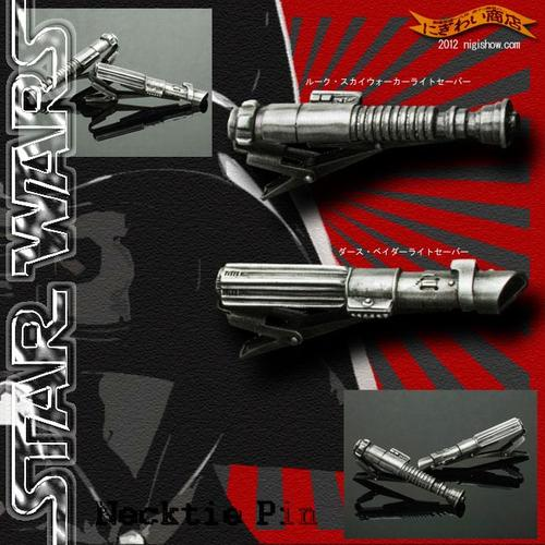 Star Wars Lightsaber Tie Clip
