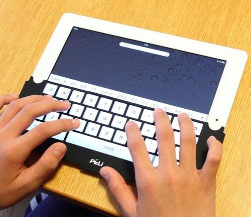 iPad 2 Silicone Keyboard Cover
