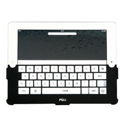 iPad 2 Silicone Keyboard Cover