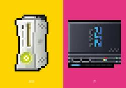 Game Console Themed Posters with Pixel Art Style