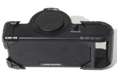 Audio-Technica Boogie Box Portable Speaker