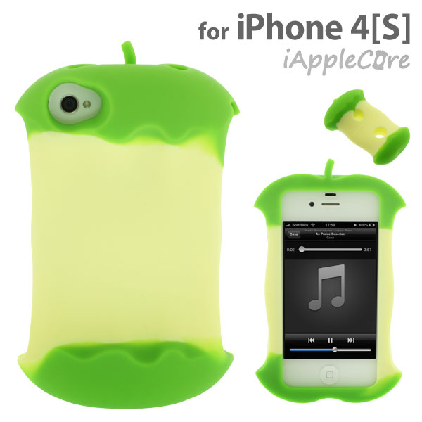Bitten Apple iPhone 4 Case