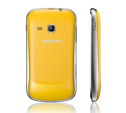 Samsung Galaxy Mini 2 Announced