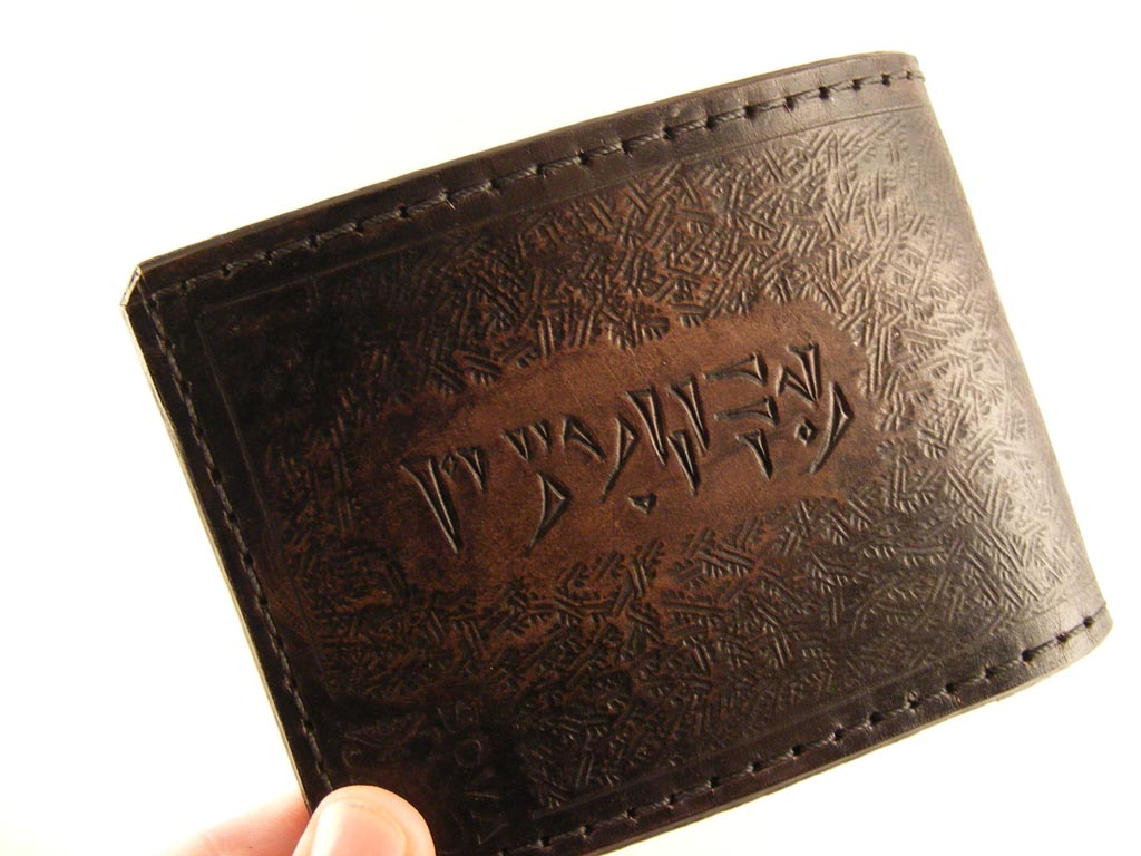 the elder scrolls v skyrim inspired leather wallet gadgetsin