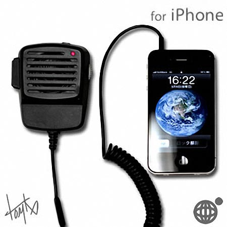 Tomko Transceiver iPhone Handset
