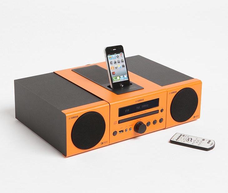 yamaha mcr 040 dock speaker gadgetsin