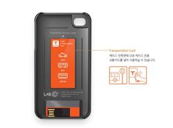 LABC iPhone 4 Case with Movable USB Flash Drive