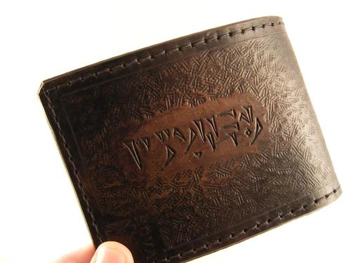 The Elder Scrolls V Skyrim Inspired Leather Wallet