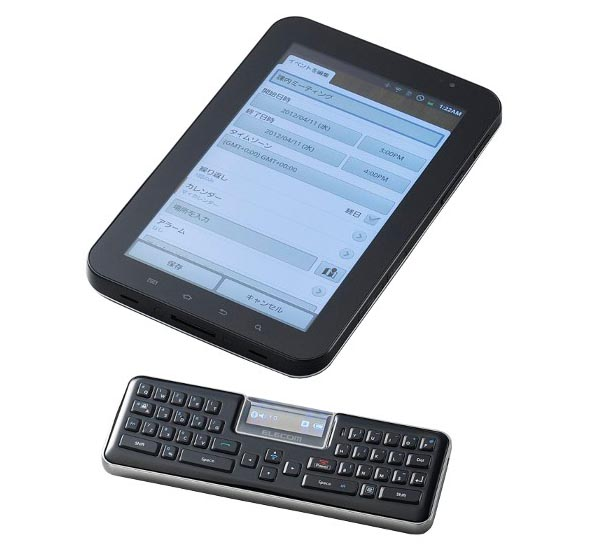 Elecom Multi-Device Portable Bluetooth Wireless Keyboard