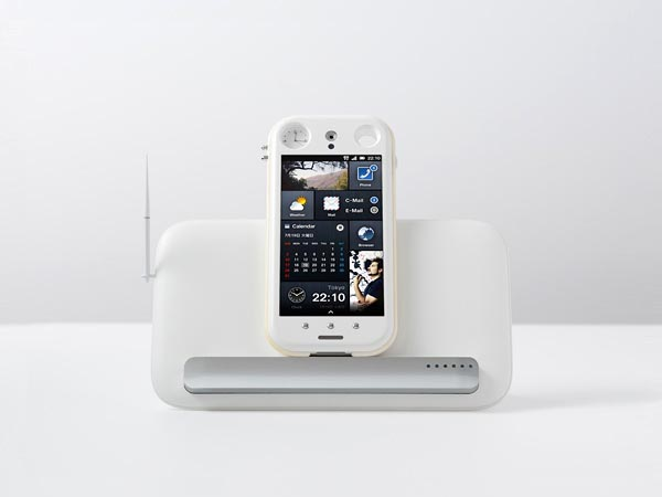 Fusion Concept Phone with Analog and Digital Style