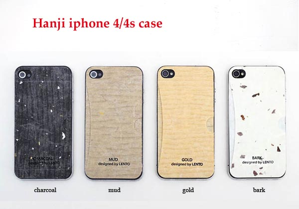 Hanji iPhone 4 Cover