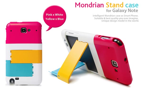 Mondrian Galaxy Note Case with Phone Stand