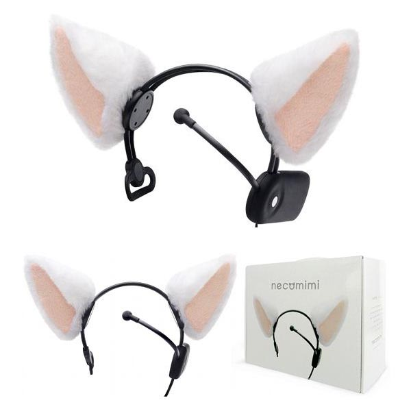 necomimi brainwave reading cat ear headband 2 Necomimi, A Toy Which Can Read Your Mind