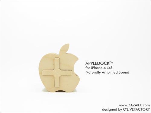 zazakk_appledock_iphone_dock_1.jpg