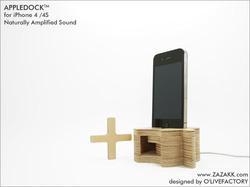 zazakk_appledock_iphone_dock_5.jpg