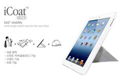 OZAKI iCoat Slim Y iPad 3 Case with Stylus
