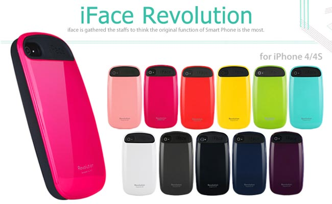 iFace Revolution iPhone 4 Case with Card Pocket