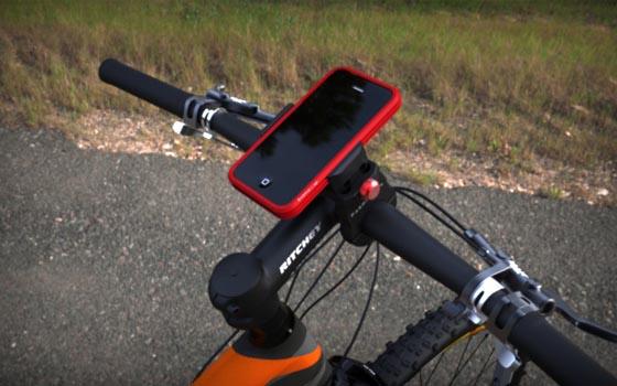 The Aeris Rail+ Modular iPhone 4 Case