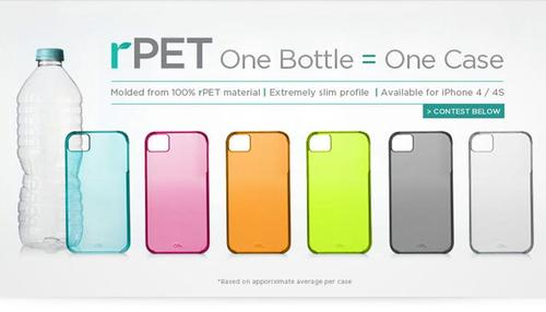 Case-Mate rPET 100% Recycled iPhone 4 Case