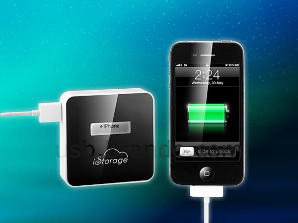 iStorage Multi Functional Backup Battery